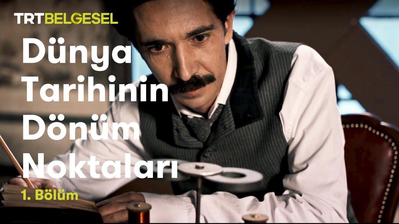 Nikola Tesla | Dünya Tarihinin Dönüm Noktaları (TRT Belgesel)