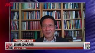 程晓农:国家计委取消之际,就是中国社会主义灭亡之时