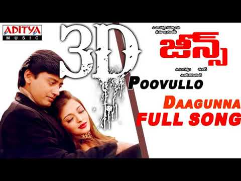 3D Audio  Poovullo Daagunna  Jeans  ARRahman  3d telugu songs