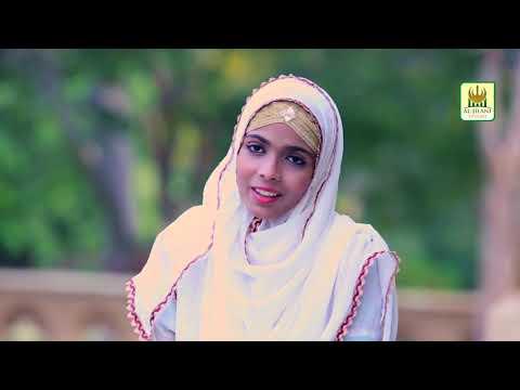 Warafana Laka Zikrak - Alisha Mohsin - Release by Al Jilani Studio