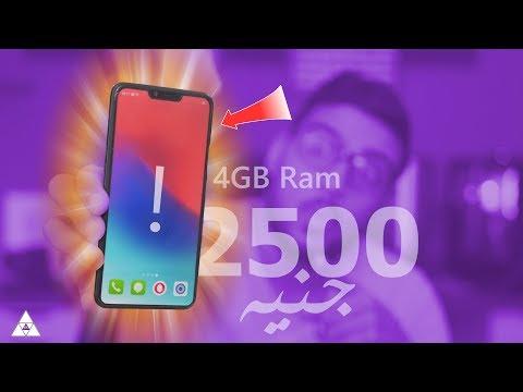 افضل موبايل ب 2500 جنيه على الاطلاق   Oppo Realme 2