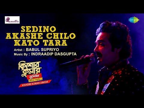Sedino Akashe Chilo Kato Tara | Kishore Kumar Junior | Prosenjit Chatterjee | Babul Supriyo
