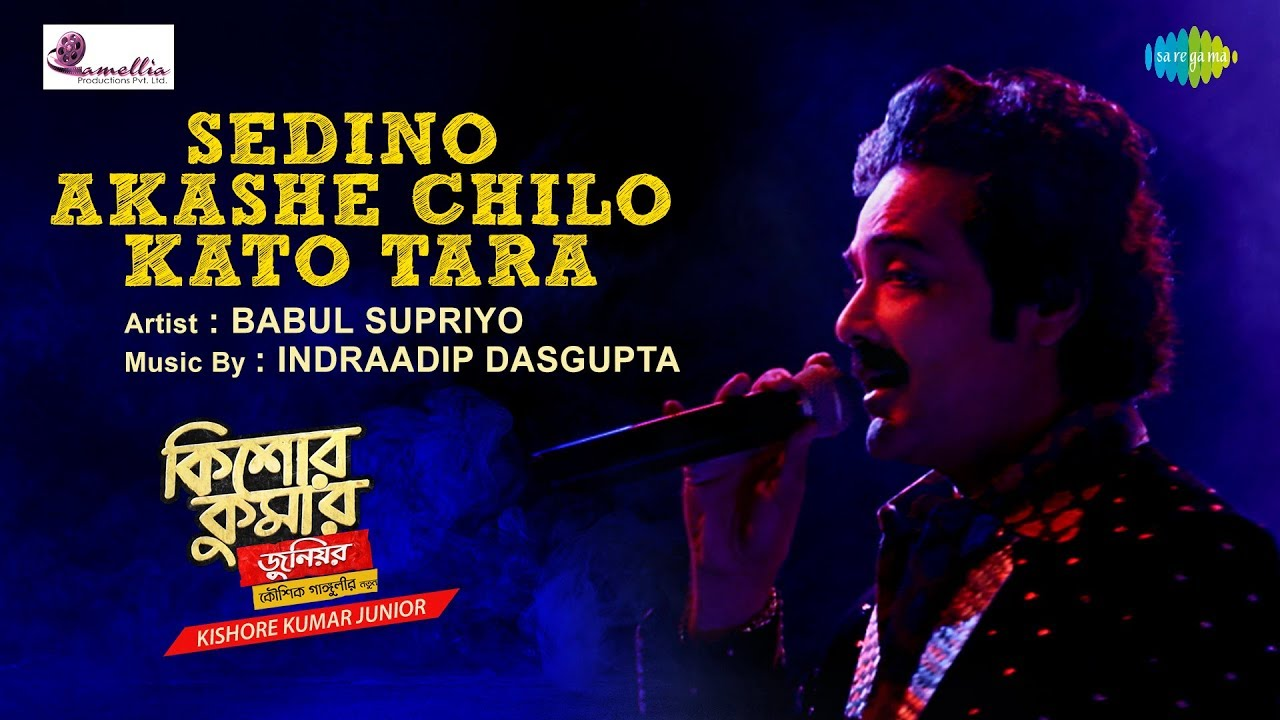Saregama Bengali Video Songs, Saregama Bengali music videos from
