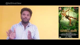 Vanamagan trailer review by shiva