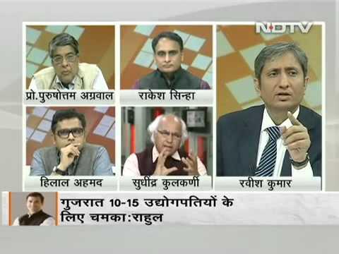सचमुच हमारे बीच कोई Hitler है ? Prime Time with Ravish Kumar