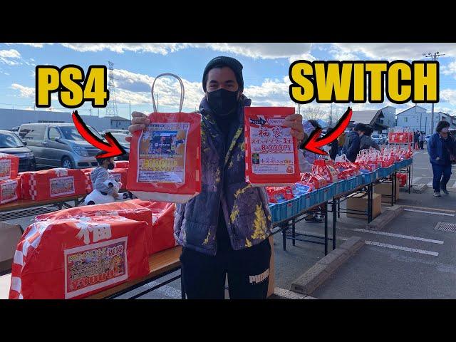 BOLSAS SORPRESA DE PLAYSTATION 4 Y SWITCH EN JAPON 2021   NINTENDO, VIDEOJUEGOS, FUKUBUKURO