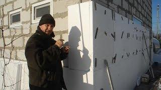 Можно ли утеплять стены пенопластом,реальный эксперимент!!!