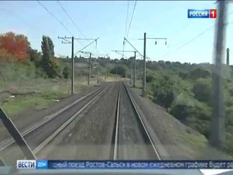 Электричка из Ростова до Сальска и обратно будет ездить каждый день