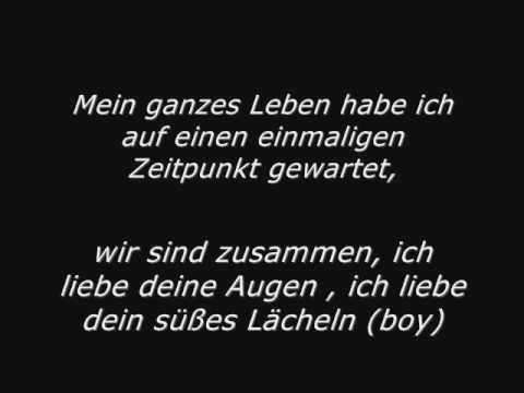 Lil Rain - Adore u (German Lyrics)