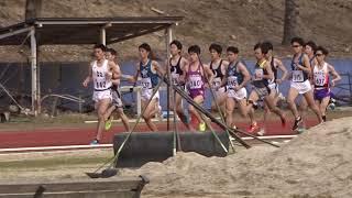 平成31年度 第1回京都産業大学長距離競技会 男子1500m4組 2019.04.13 ...