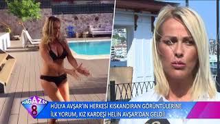 Hülya Avşar'ın Herkesi Kıskandıran Görüntülerine İlk Yorum Kız Kardeşinden