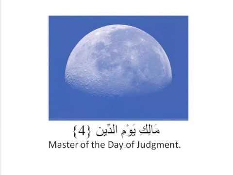 001- Surat Al Fatiha