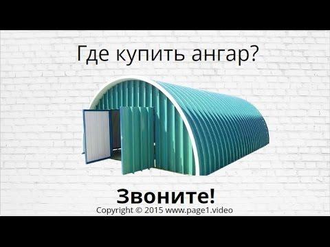 Прикорневой объем VolumeOn от ISO. #ISORUSSIAиз YouTube · С высокой четкостью · Длительность: 2 мин12 с  · Просмотры: более 1000 · отправлено: 14.10.2015 · кем отправлено: Владимир Зарубин