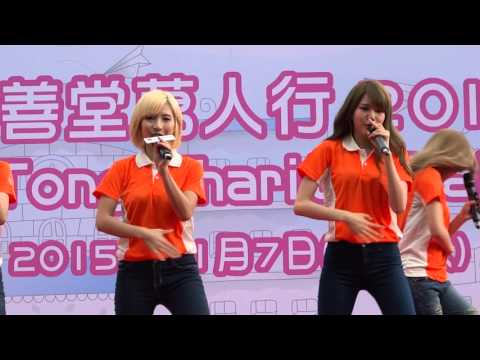 Lok Sin Tong Charity Walk2015@As One[New Girl]