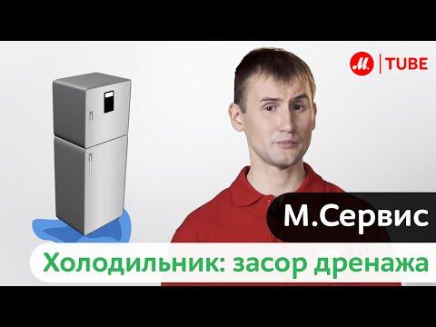 холодильник аристо встроенный 3300