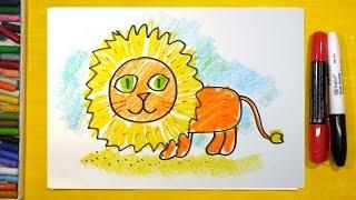 Как нарисовать Льва, Урок рисования для детей от 3 лет
