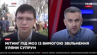 Евгений Мураев: медицинская реформа Супрун угрожает здоровью украинцев