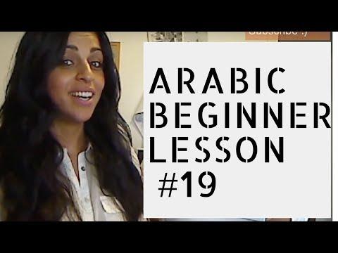 Arabic Beginner Lesson 22 Homework - image 11