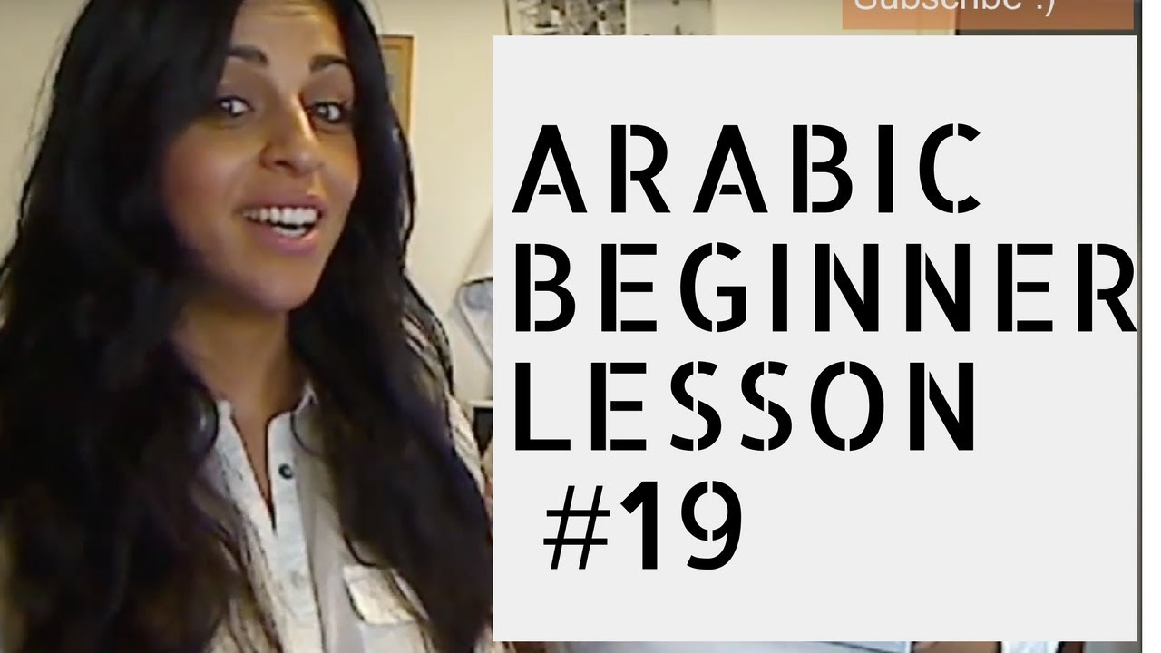 Arabic Beginner Lesson 19-  You two!