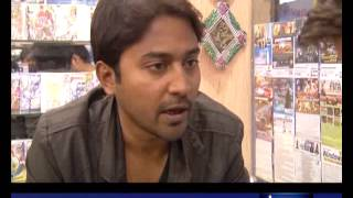 Interrogation, 07 Mar 2015 Samaa Tv