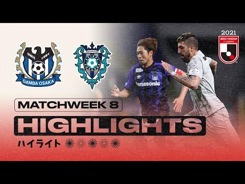 G-Osaka Avispa Fukuoka Goals And Highlights