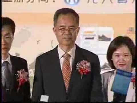 鈺齊國際上市前業績發表會 - YouTube