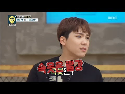 [Oppa Thinking] 오빠생각 - LEE HONG GI, Show underwear on stage?! 20170701
