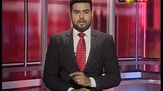 News 1st: Lunch Time Sinhala News | (21-02-2018)