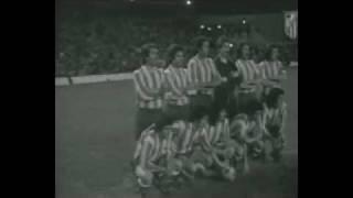 Copa Intercontinental Atlético de Madrid 1975