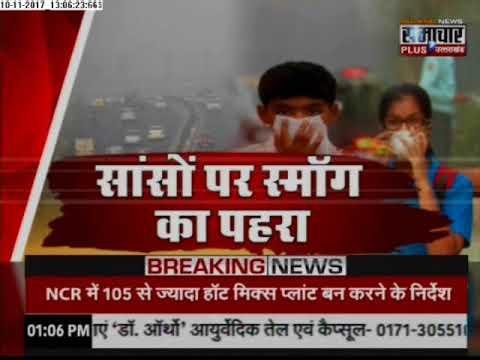 Live News Today: Humara Uttar Pradesh latest Breaking News in Hindi   10 Nov