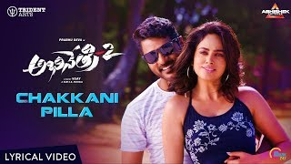 Abhinetry 2 Chakkani Pilla Telugu Lyrical Song Prabhu Deva Tamannaah Sam CS Vijay