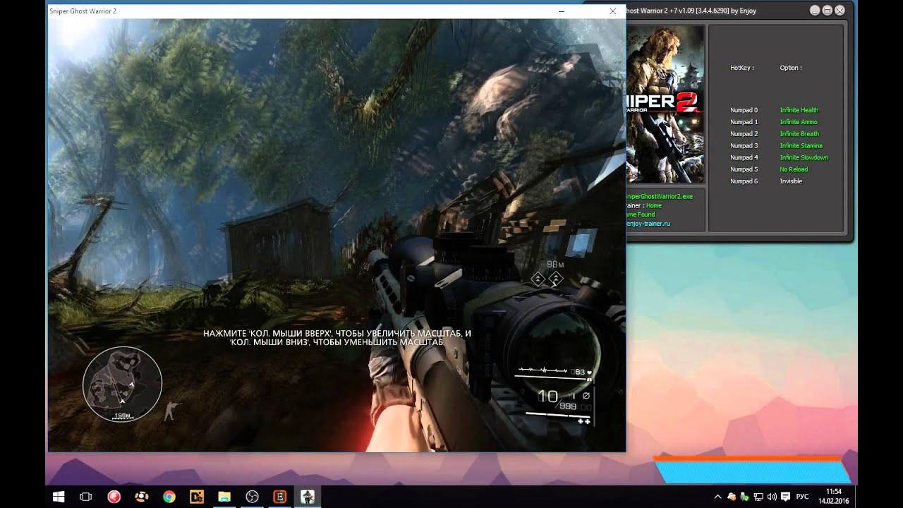 sniper ghost warrior 2 wallhack download