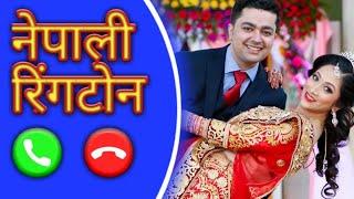 Nepali Ringtone | Neplai Tones | New Nepali Mobile Ringing Tone | Naya Nepli Ringtone | ATJ Tones