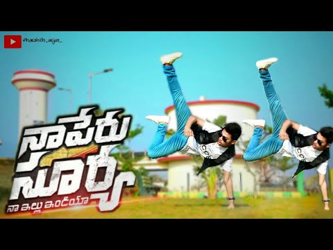 Lover Also Fighter Also Video Song || Naa Peru Surya Naa Illu India || Allu Arjun, Harshith Arjun