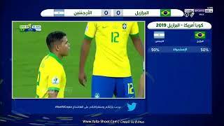 مباراة البرازيل والارجنتين كاملة كوبا اميركا تعليق عصام الشوالي مباراة مجنونة