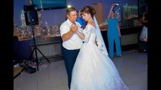 танец папы с дочкой
