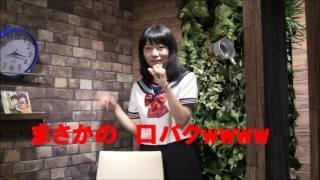天使のウインク/松田聖子 綾咲みなと 歌ってみた☆