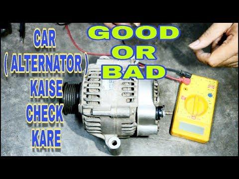 car alternator test/good or bad/ car dynamo test/