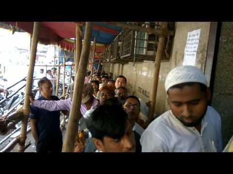 Bombay mercantile bank last day of demonitisation