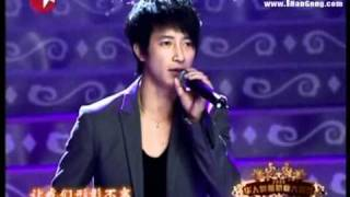 090209 At Least I Still Have You (Zhi Shao Hai You Ni) - Super Junior M