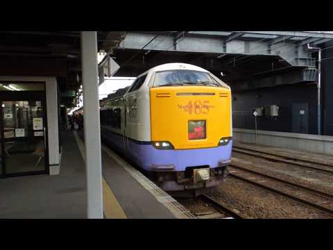 Lost Trains of JR Line (Japan Railways Group)