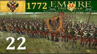 Россия 1772 #22 Empire Total War Pirates Uber Alles max