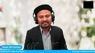 Khilafat Ki Itaat Main Sar e Tasleem Kham  خلافت کی اطاعت میں سرِ تسلیم خم رکھنا Nasir Ali Usman