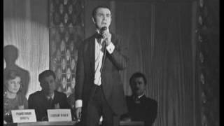 Муслим Магомаев - Свадьба. Muslim Magomaev - Svadba