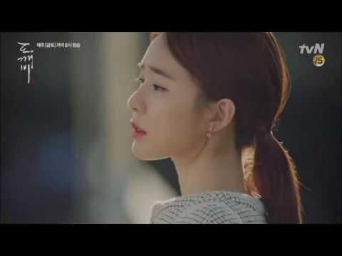 [도깨비 OST Part 10] 어반자카파 (URBAN ZAKAPA) - 소원 (Wish) MV [ WANG YEO- SUNNY VERSION ]