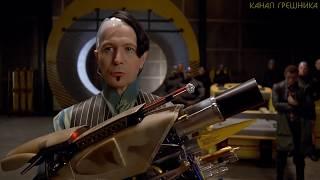 Зорг демонстрирует ZF-1 мангалорам  \ Пятый Элемент (Demonstration ZF-1 \ The Fifth Element 1997)