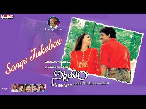 Nirnayam (నిర్ణయం) Movie Full Songs ♫ jukebox ♫ Nagarjuna,Amala
