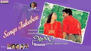 Nirnayam (నిర్ణయం) Movie Full Songs ♫ jukebox ♫ Nagarjuna,Amala
