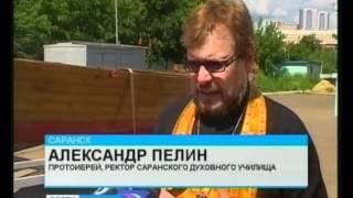 «Святой Христофор» отправился путешествовать по России