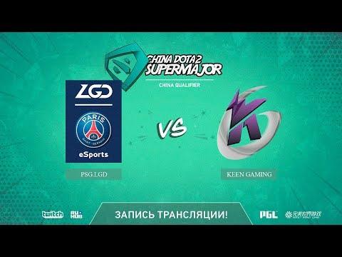 PSG.LGD vs Keen Gaming, China Super Major CN Qual, game 2 [Lex, 4ce]